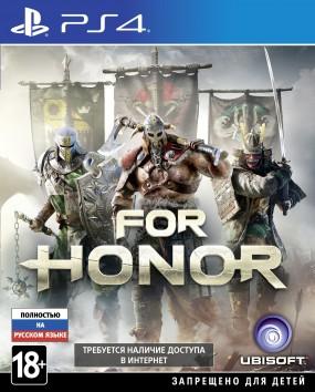 Состоялся релиз игры For Honor