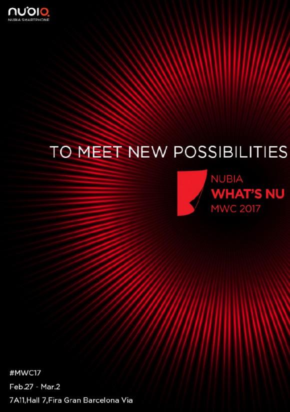 ZTE представит новый смартфон Nubia на MWC 2017