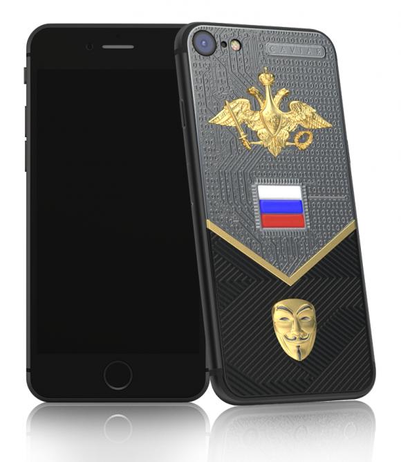 Caviar выпустила iPhone для кибервойск РФ с маской Анонимуса