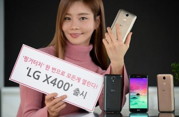 LG X400 со сканером отпечатков пальцев получил Android 7.0 Nougat