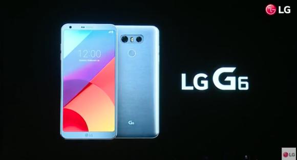 MWC 2017: флагманский LG G6 представлен официально