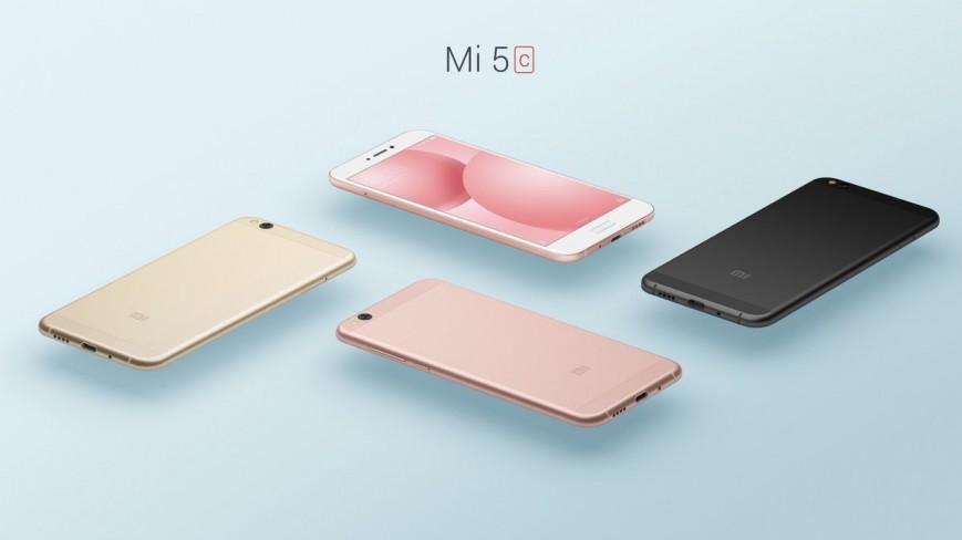 Смартфон Xiaomi Mi 5C на фирменном процессоре представлен официально