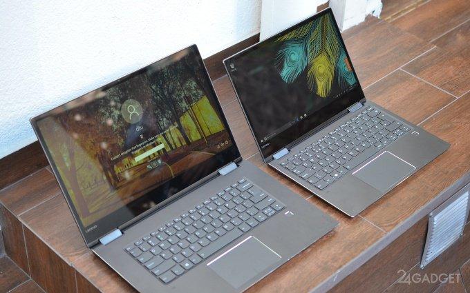 Ноутбуки-перевертыши Lenovo Yoga 720 и Yoga 520 (19 фото)