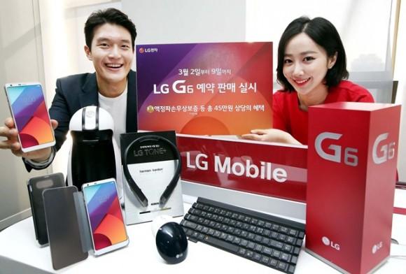 LG открыла предзаказ на флагманский G6