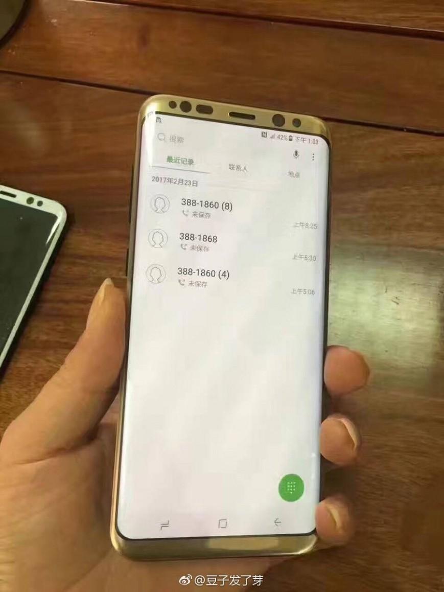 Золотистый Samsung Galaxy S8 Plus показался на фото