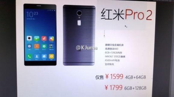 Xiaomi Redmi Pro 2 с 6 ГБ оперативной памяти дебютирует в марте