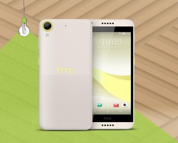 HTC готовит к выпуску Desire 650 dual sim