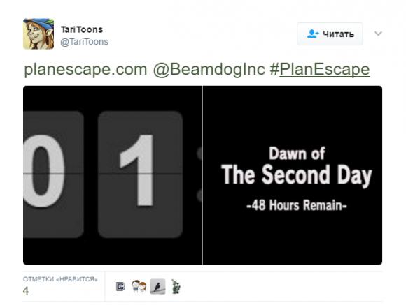 Beamdog тизерит переиздание Planescape: Torment
