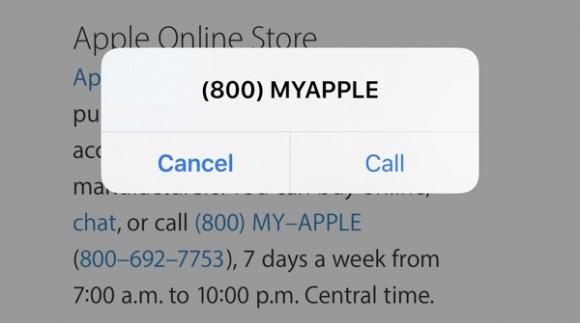 Апдейт iOS 10.3 отучил iPhone постоянно звонить в 911