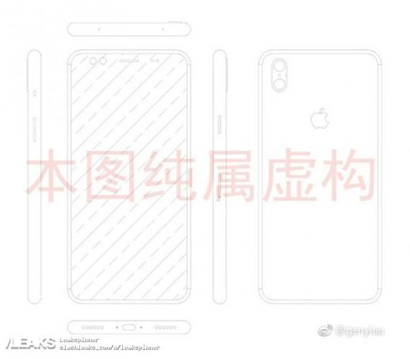 Наброски iPhone 8
