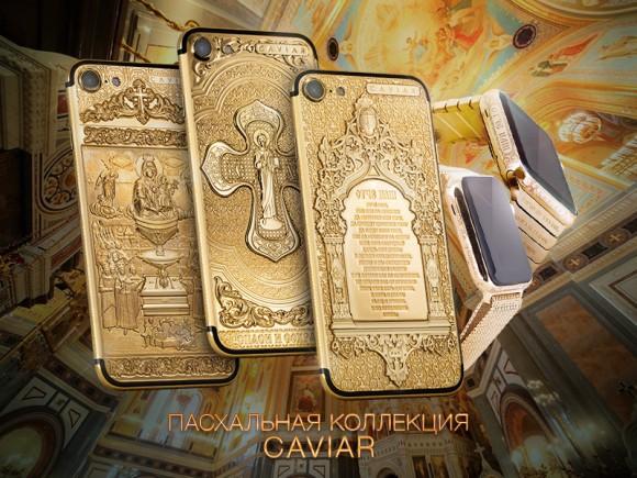 Caviar выпускает пасхальные iPhone 7