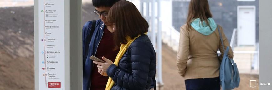 На МЦК заработала бесплатная «Мобильная библиотека» с Булгаковым и Лукьяненко