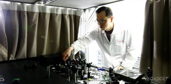 Китайцы разрабатывают мощнейший квантовый компьютер (видео)