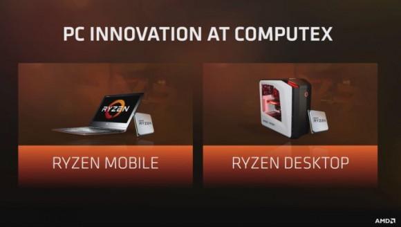 AMD показала процессоры Ryzen Mobile для ноутбуков