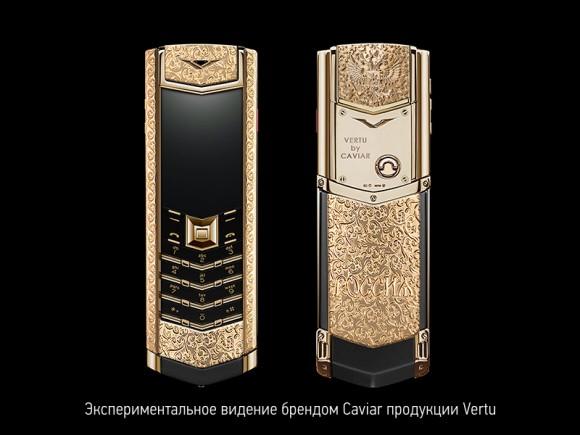 Caviar нацелился купить Vertu