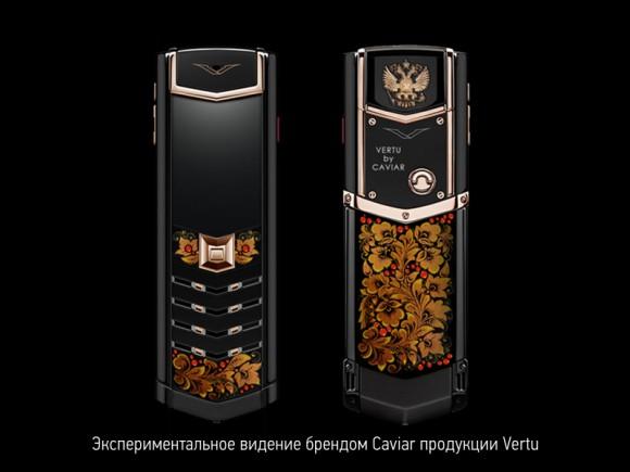 Концепт Vertu от Caviar