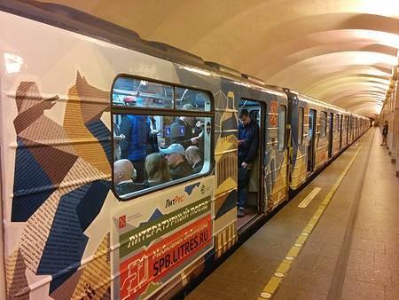 Wi-Fi в питерском метро заработает на всех линиях до конца 2017 года