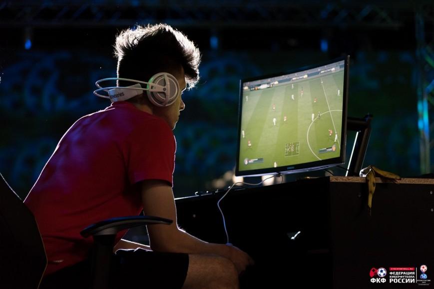 Фото Федерации киберфутбола России (ФКФ) | FIFA 17