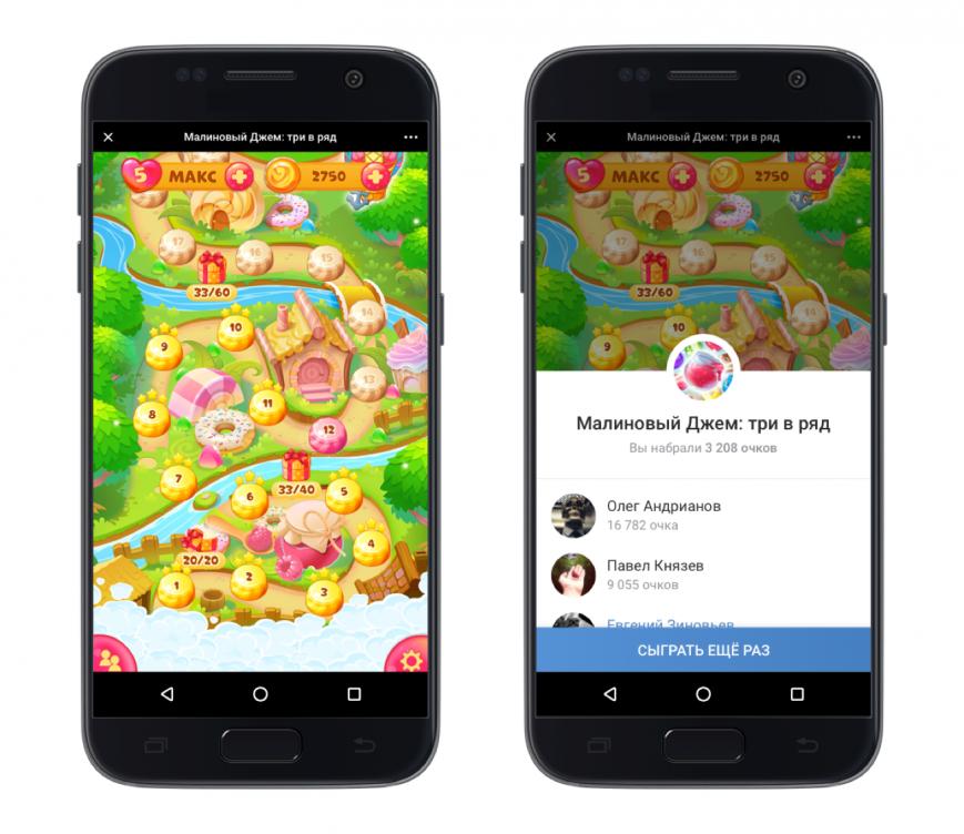 ВКонтакте запустила игровую платформу Direct Games на базе HTML5