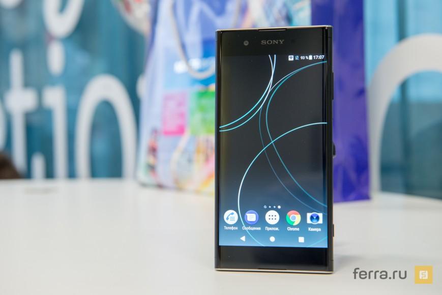 Sony представила недорогой Xperia XA1 Plus со сканером отпечатков пальцев