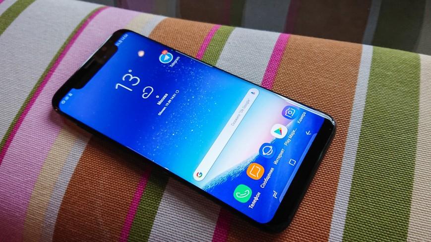 Galaxy S8 как iPhone X