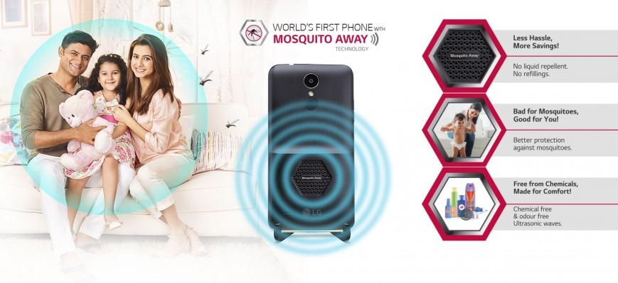 LG выпускает антикомариный смартфон K7i