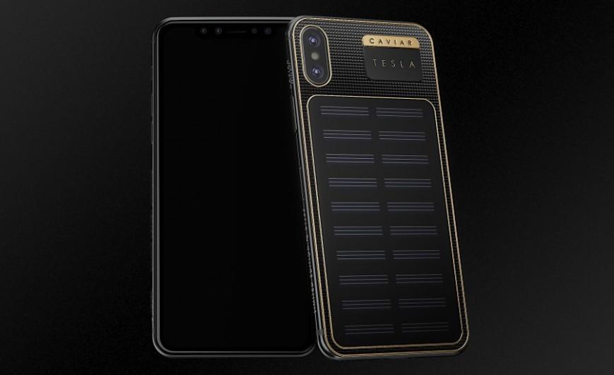 Caviar запускает iPhone X с зарядкой от солнца