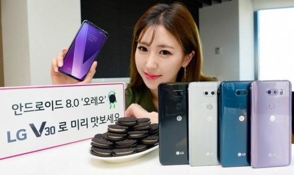 LG запустила бета-тестирование Android Oreo на LG V30 и V30+