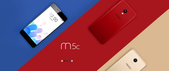 Meizu выпустила в России продвинутую версию своего самого доступного смартфона