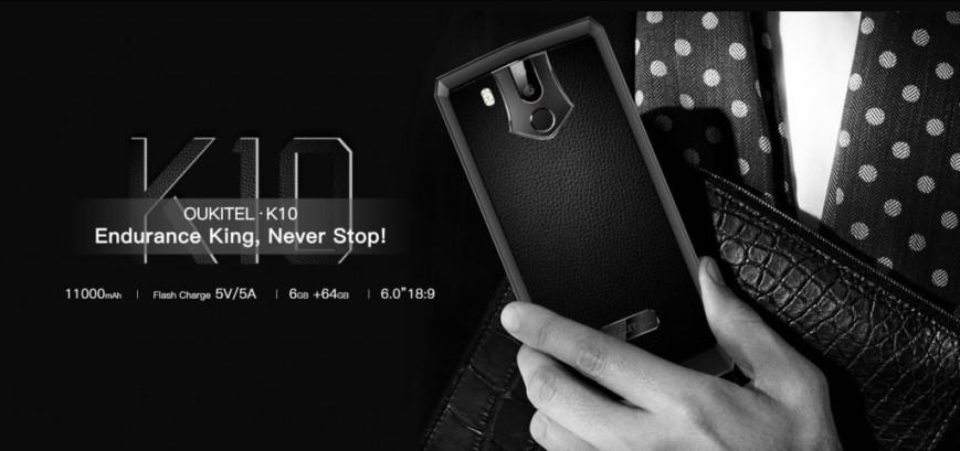 Безрамочный смартфон Oukitel K10 получит аккумулятор на 11000 мАч
