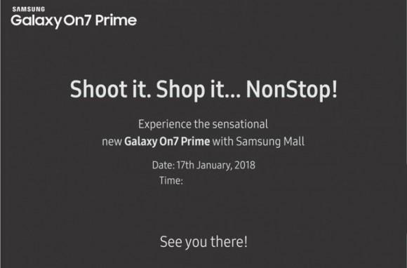 Samsung Galaxy On7 Prime дебютирует 17 января