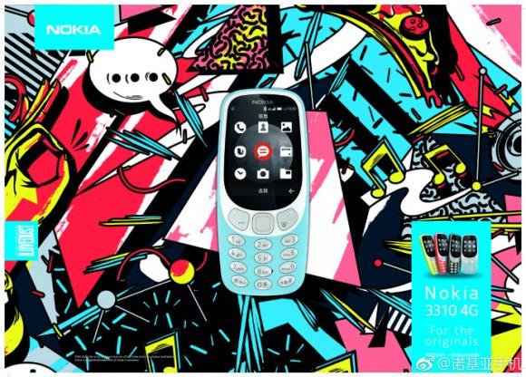 Nokia 3310 4G на базе кастомного Android представлен официально