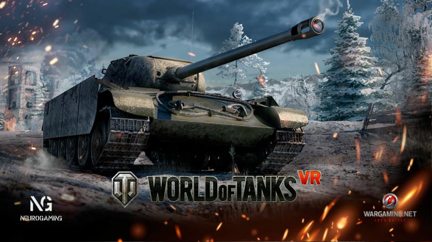 Альфа-версия виртуальных World of Tanks станет доступна 23 февраля