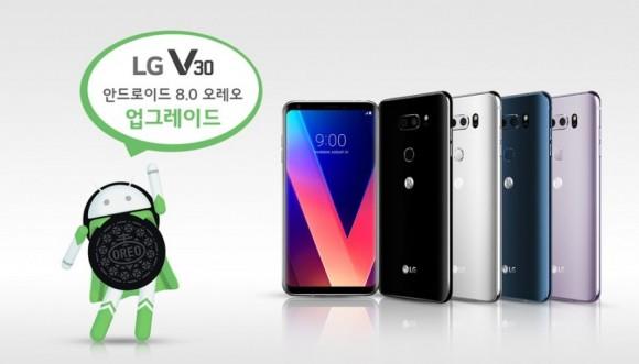 Смартфон LG V30 начал обновляться до Android 8.0 Oreo за пределами Кореи