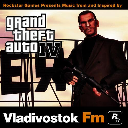 GTA IV лишилась песен Цоя и Ленинграда
