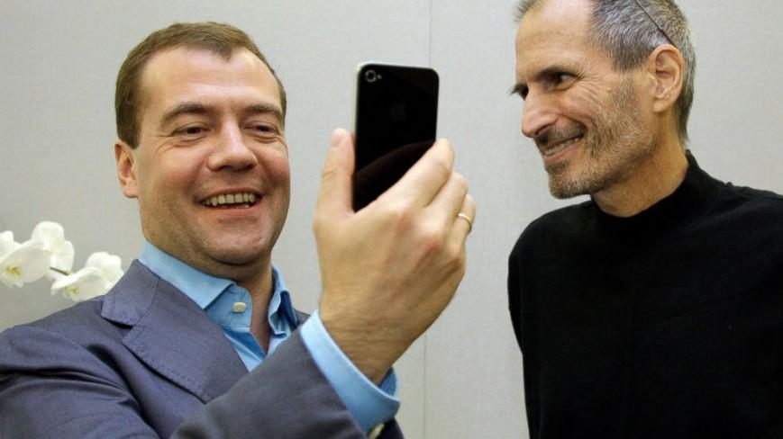 Дмитрий Медведев, iPhone 4 и Стив Джобс