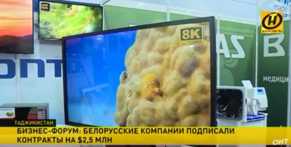 Белорусы теперь делают 8К-телевизоры: новинка «Горизонта»