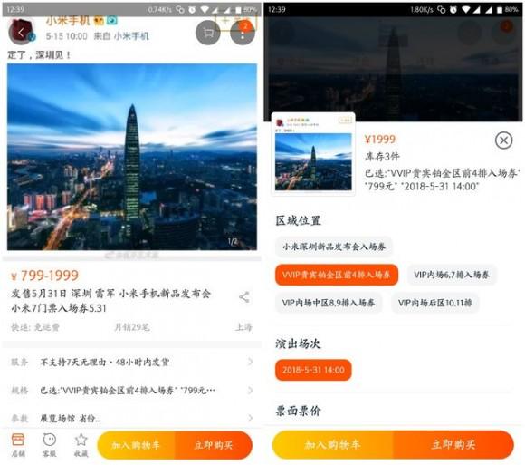 Xiaomi назначила дату анонса своего юбилейного флагмана