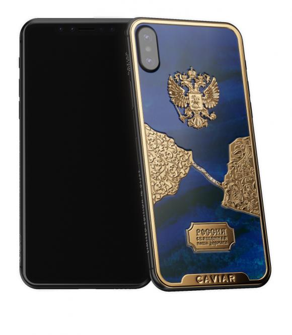 Caviar построила бриллиантовый Крымский мост на iPhone X
