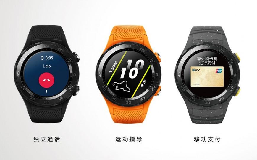 Смарт-часы Huawei Watch 2 (2018) получили электронную eSIM