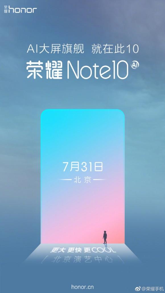 Объявлена дата анонса «пугающего» смартфона Huawei