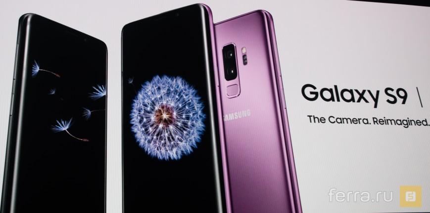 Прибыль Samsung упала из-за низкого спроса на Galaxy S9