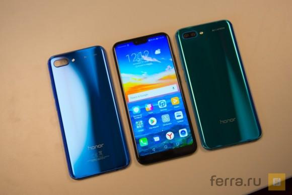 Смартфон может быть любого цвета, если он синий