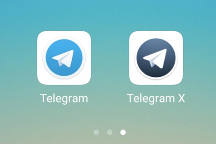 Telegram перестанет развивать оригинальное приложение для iOS