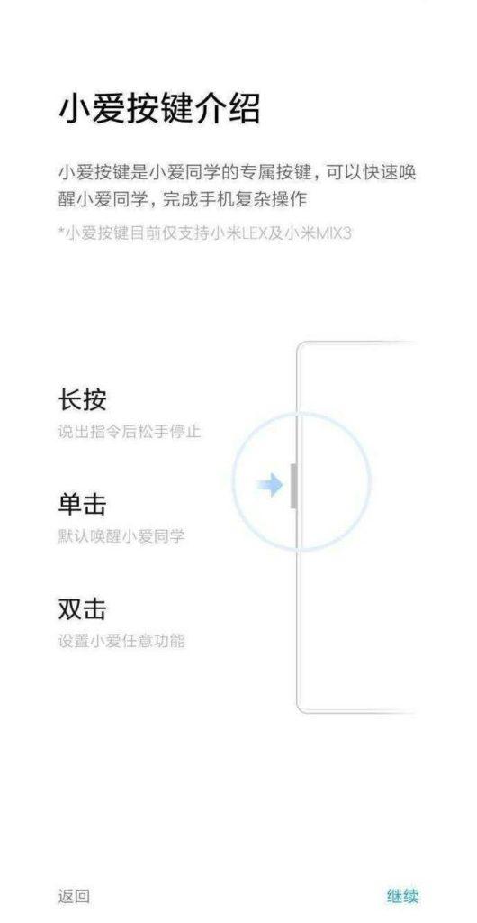 В новых Xiaomi появится отдельная кнопка для активации искусственного интеллекта