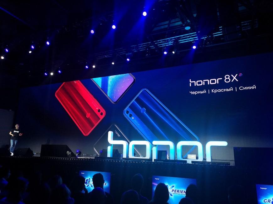 Расцветки Honor 8X