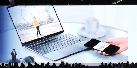 Huawei скоро выпустит свой флагманский ноутбук