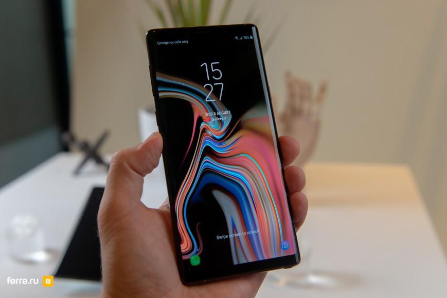 Складной смартфон Samsung получит гибкий экран Infinity-V