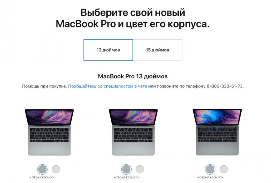 Apple подняла цены на свои компьютеры в России