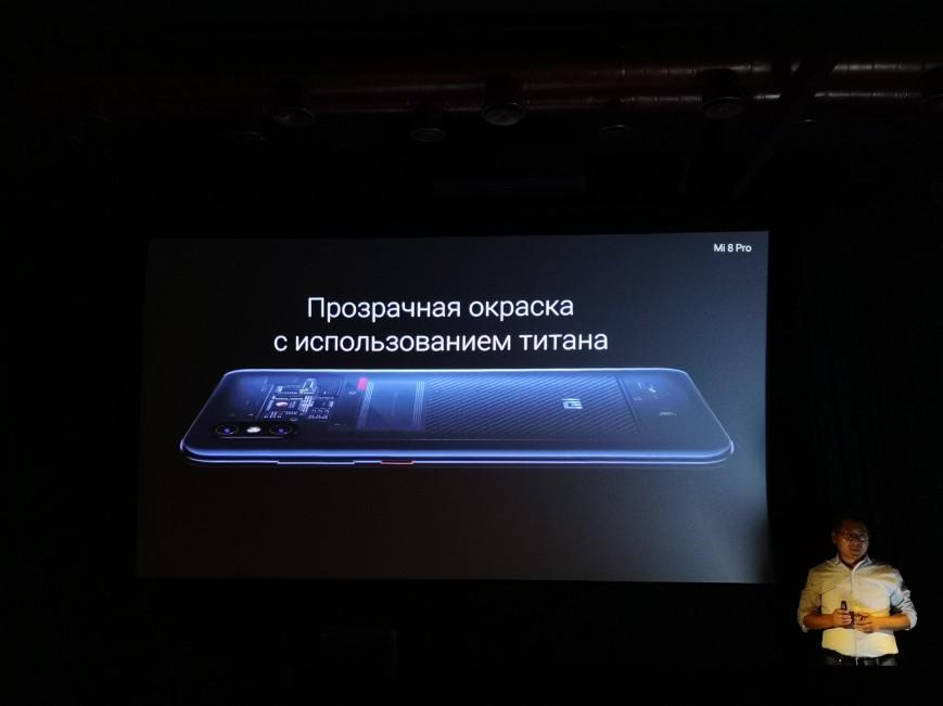Объявлена российская цена смартфона Xiaomi 8 Pro